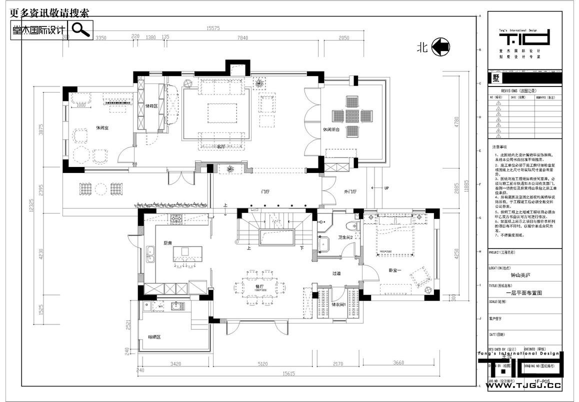 钟山美庐-美式-独栋别墅 装修图片