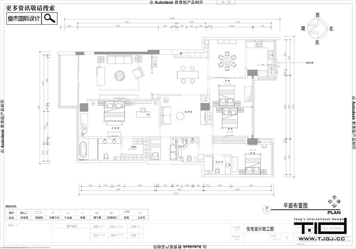 德基世贸壹号-美式-大平层 万博manbetx客户端2.0图片