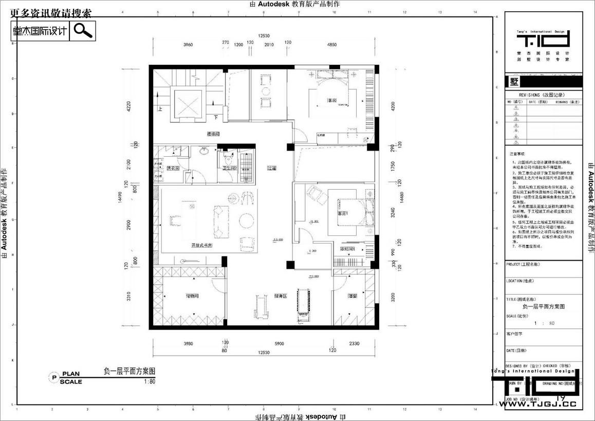 万科安品园舍-新中式-独栋别墅 装修图片