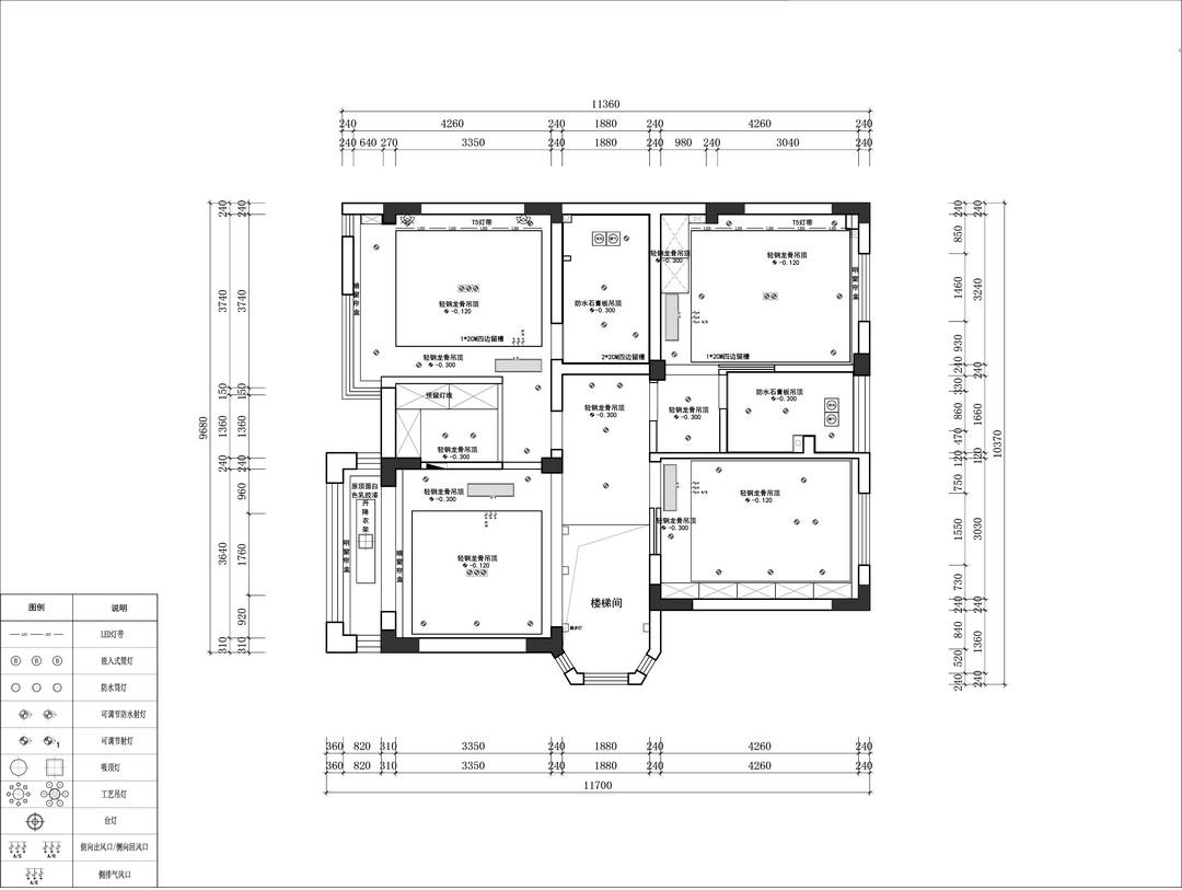 博园岚郡-现代简约-独栋别墅 装修图片