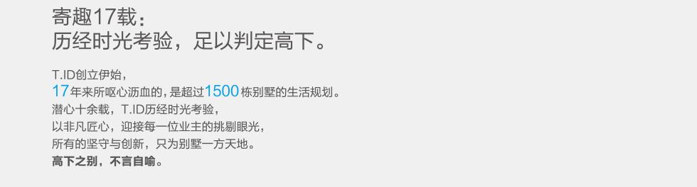 走进堂杰_09.jpg